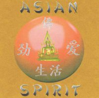 ASIAN-SPIRIT